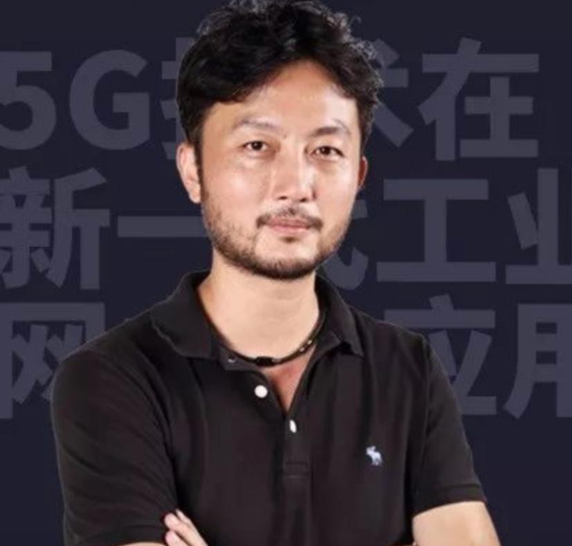 【掌工知专访】荣乐天博士 │ 5G在工业...