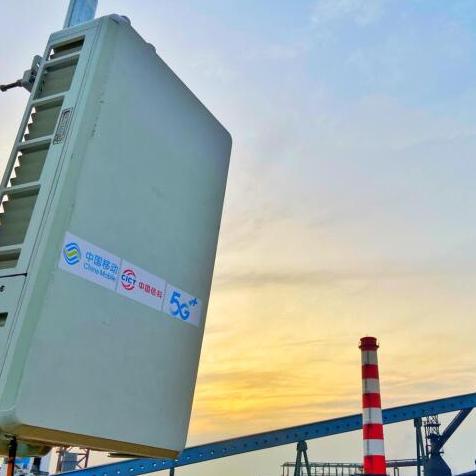 5G商用后华中地区首个5G钢铁工业互联网...