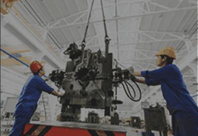 掌工厂平台介绍