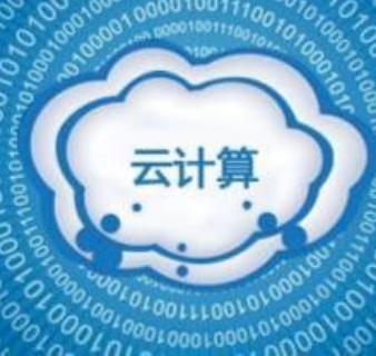 5G+分布式云加速边缘赋能新基建